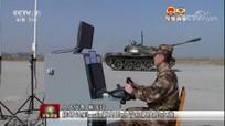 Trung Quốc hoán cải Type-59 thành xe tăng không người lái